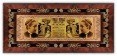 24 apr 1852 | Annis Bertha Ford Eastman