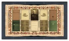 30 apr 1838 | Abba Louise Gould