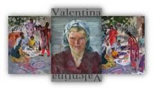 23 aug 1932 Valentine Monakhova