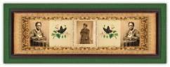 09 sep 1806 | Sarah Mapps Douglass
