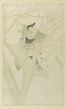 Lum | The First Fairy