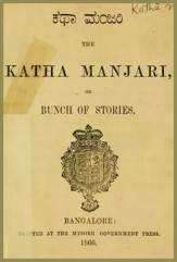 Katha Manjari, or Bunches of Stories | Susan Powers Bourne