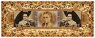 28 nov 1853 | Helen Magill White