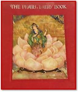 The Pearl Fairy Book