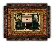 18 Jul 1834 | Clara A. Swain