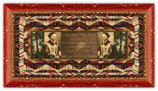 19 jul 1816   Catherine Troutman Simmons Broshears Maynard