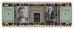 28 Jul 1843 | Mary Osburn Adkinson