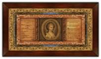 11 oct 1752 | Ann Eliza Schuyler Bleecker