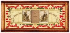 29 oct 1795   Lucy Goodale Thurston