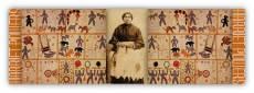 29 oct 1837   Harriet Powers