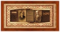 08 nov 1833 | Alice Bunker Stockham