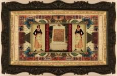 12 nov 1751 | Margaret Cochran Corbin