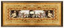 11 dec 1773 | Leonora Sansay