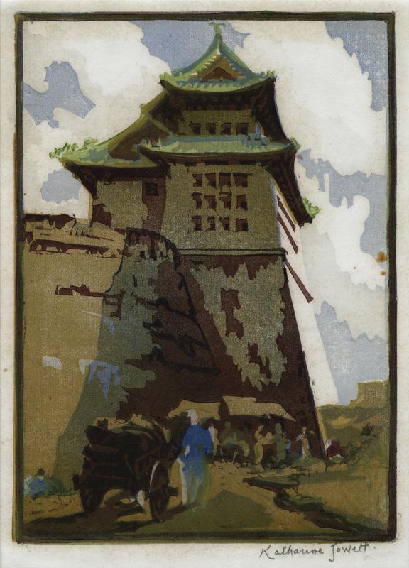Jowett Gate-of-the-Rising-Sun-Peking