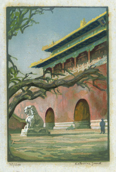 Jowett Tien An Men, Peking