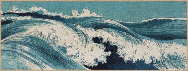 Roemer Stormy Seas