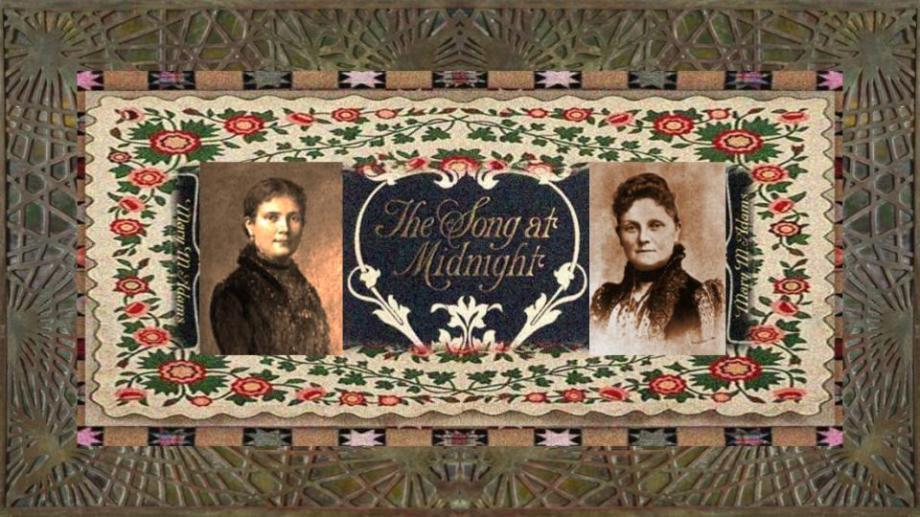 23 oct 1840 Mary Jane Mathews Adams