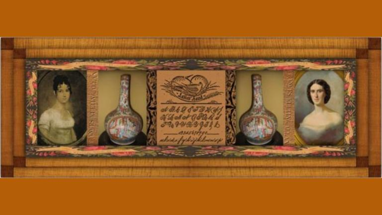 14 feb 1784 Frances Keeling Valentine Allan