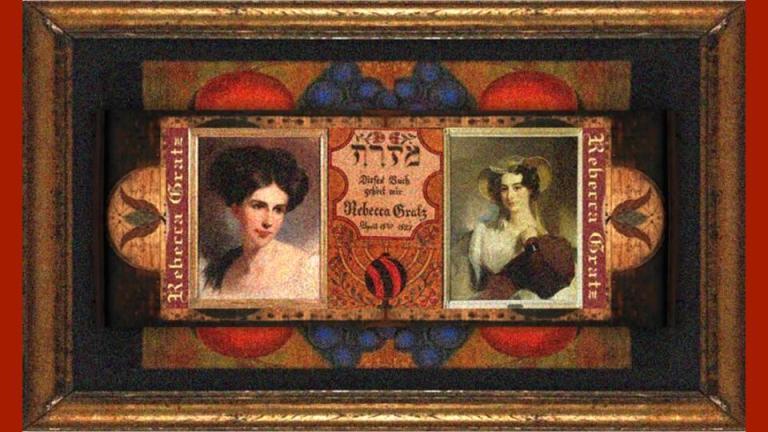 04 mar 1781 Rebecca Gratz
